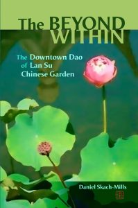 Cover illustration for The Beyond Within