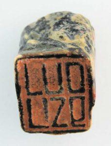 LuoLize5