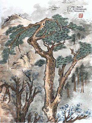 ShenShichong2