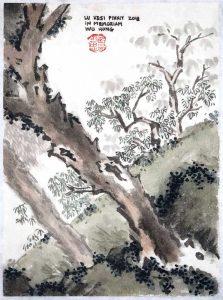 WuHong1 sold 1