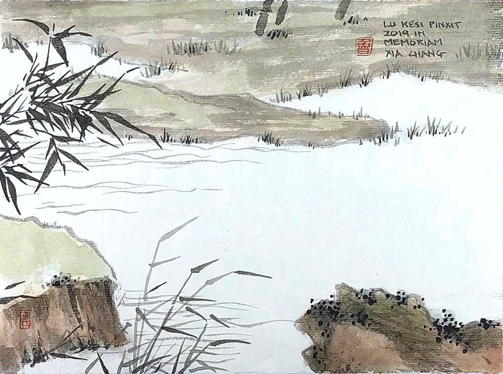 XiaChiang2