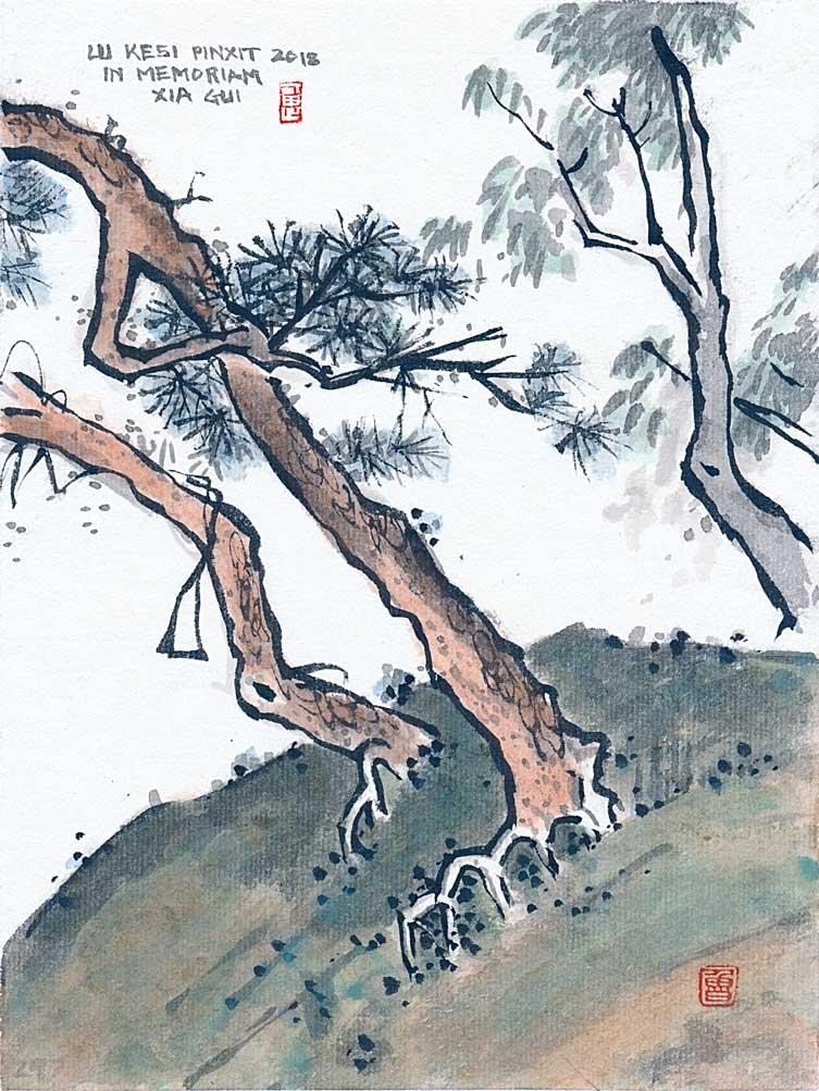 XiaGui1