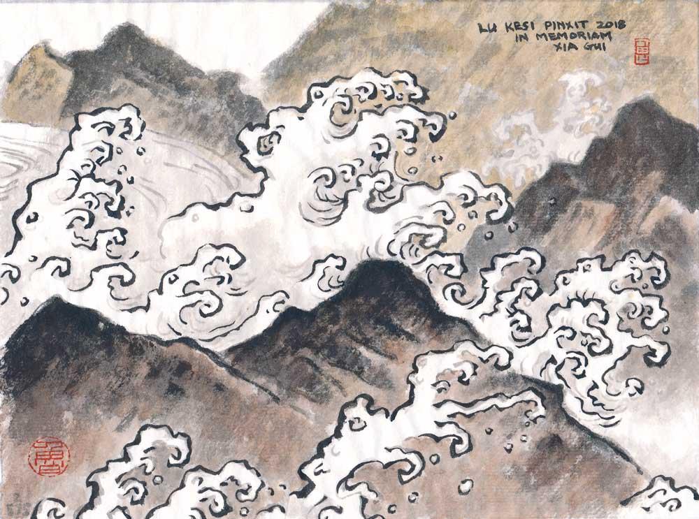 XiaGui2