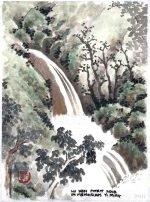 Painting by Lu Kesi