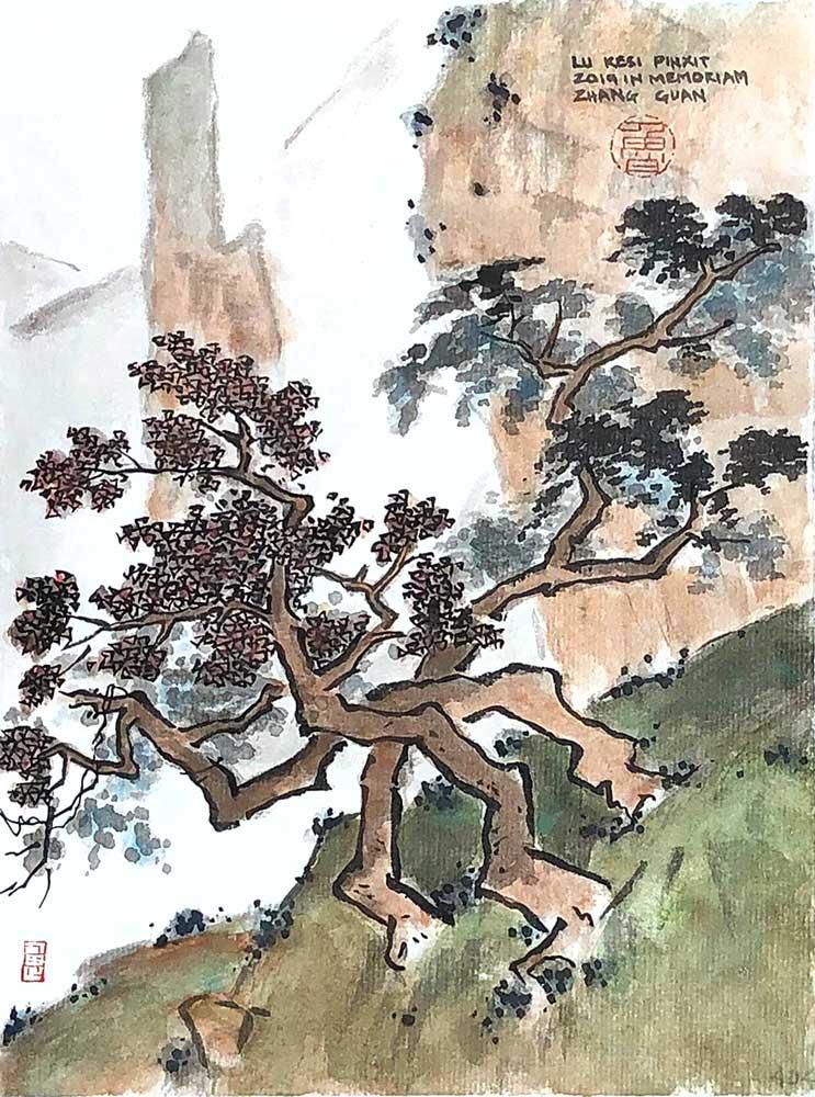 ZhangGuan