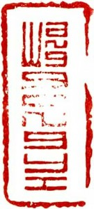English seal 023